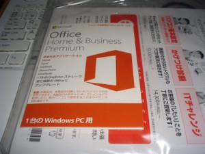 P2180242