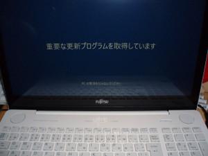 P2180244