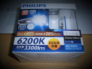 P5260450