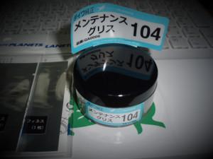 P9100661