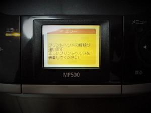 P8051338