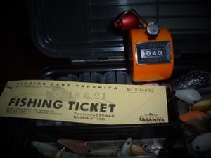 P3211808