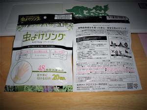 P7142039