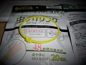 P7142040
