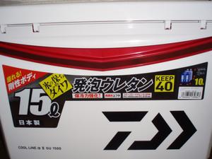 P9072159