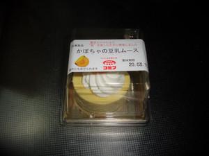 P1090063